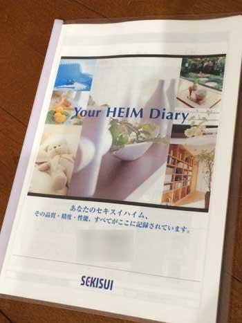 heimdiary-01