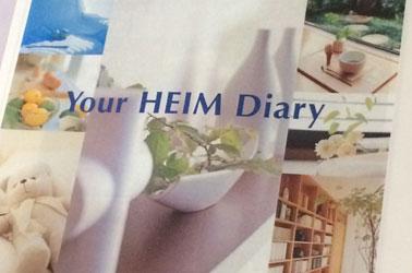 住宅の性能提示報告書、HEIM Diary(ハイムダイアリー)を受け取りました